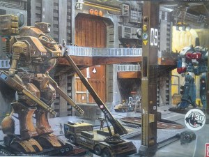 Mech Hangar - Armored Factory