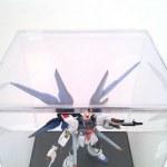 Strike Freedom Gundam ZGMF-X20A